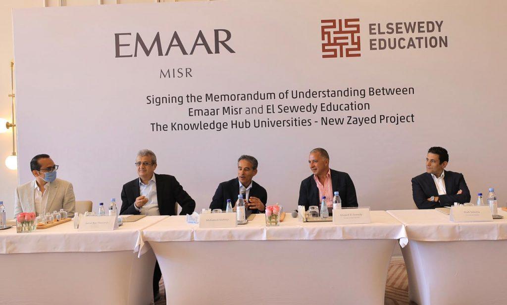 بمشروع الشيخ زايد الجديد - فرع لجامعات المعرفة الدولية بالتعاون بين إعمار والسويدي